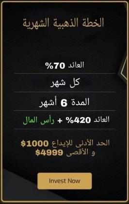 iqarabian 9